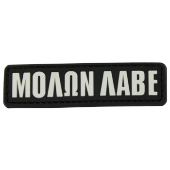 "PVC patch ""Molon labe"""
