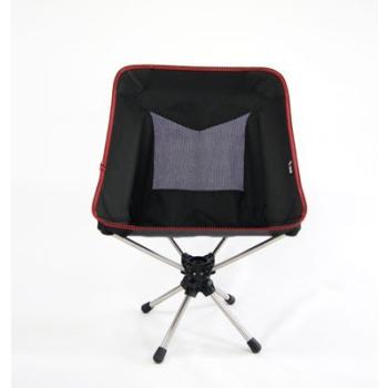 Skládací židlička Folding Stool 'Pivot', Talon