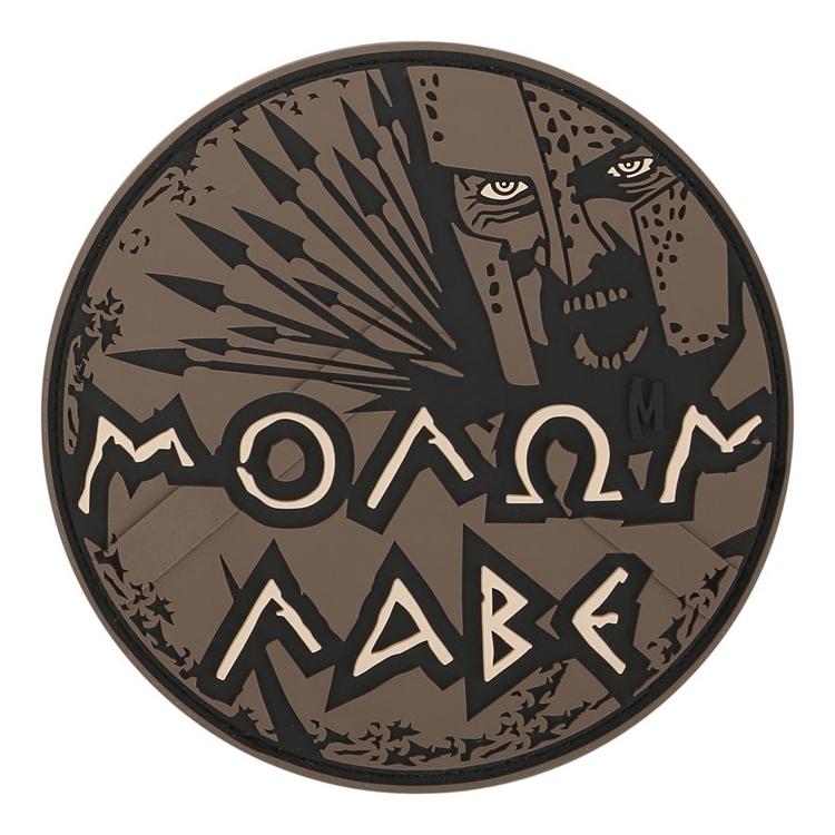 Molon Labe Morale Patch, Maxpedition