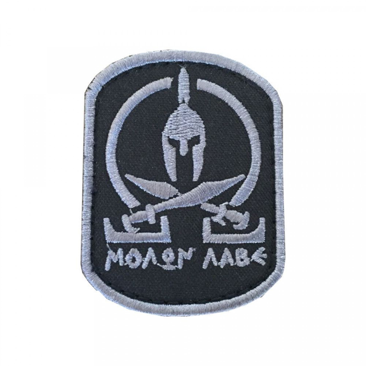 """Embroidered patch """"Molon labe"""""""